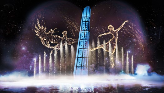Lake of Illusions to open in Shanghai