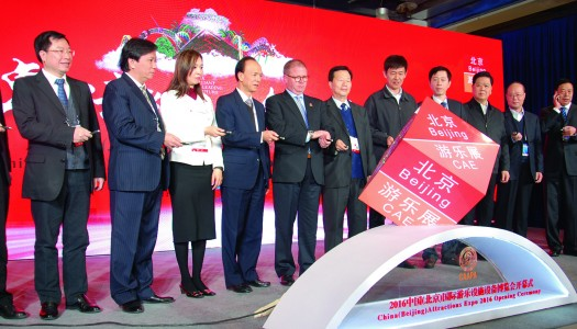 CAE: Exploring opportunities in China