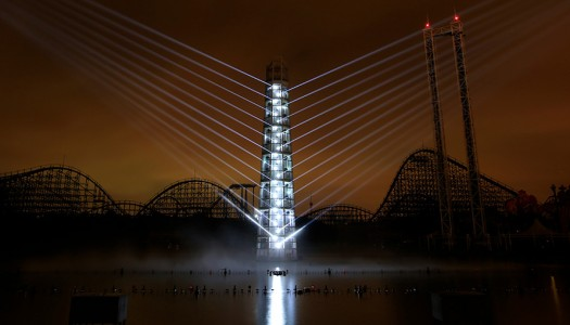 Lake of Illusions opens in Shanghai