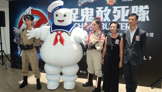 New Ghostbusters attraction for Ocean Park