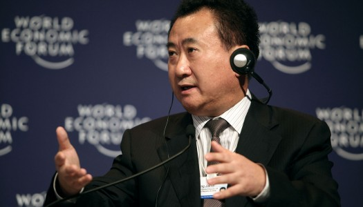 Wanda to build $9bn theme park in eastern China