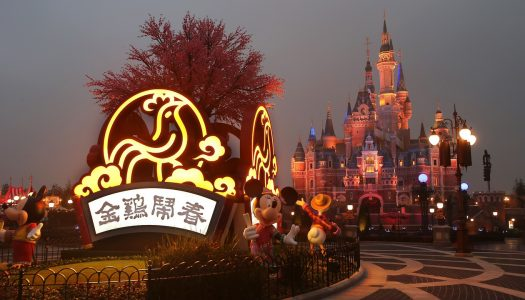Chinese theme parks welcome Year of the Rooster
