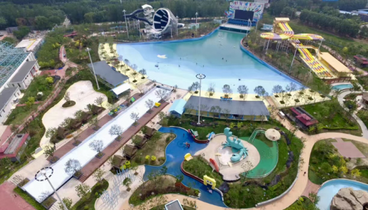 Red Sea Water Park opens in China