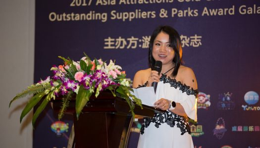 Asia Attractions Golden Crown Awards presented in Shanghai