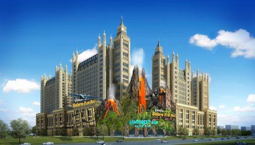Ripley's to anchor Harbin Paradise Park development