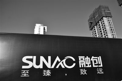 Sunac China Holdings' revenue up nearly 90 percent in 2018