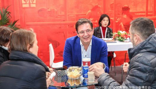China Attractions Expo 2019 (Beijing): breakthrough, crossover and innovation