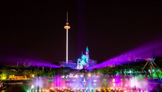 Huss opens new Sky Tower attraction at Changsha OCT Window of the World