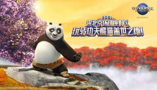Universal Beijing Resort unveils details of Kung Fu Panda Land