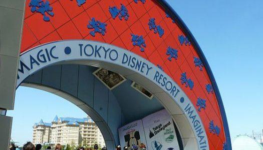 Tokyo Disney theme parks temporarily close due to coronavirus