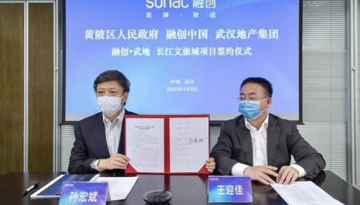 Sunac teams up with Wuhan Real Estate Group to develop a cultural tourism city