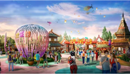 Construction of Xi'an Happy Valley is underway