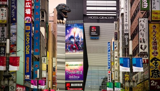 Nijigen no Mori theme park opens Godzilla Museum