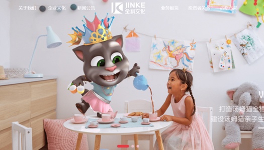 Plans in motion for 'Talking Tom and Friends' theme park to be built in Foshan, China