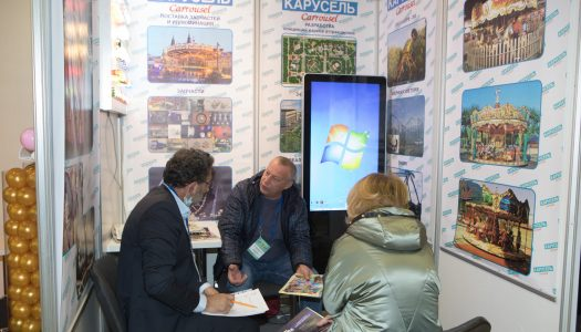 RAAPA Expo Autumn 2020 takes place in Moscow