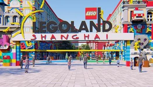Merlin Entertainments announces Legoland Shanghai Resort to open in 2024
