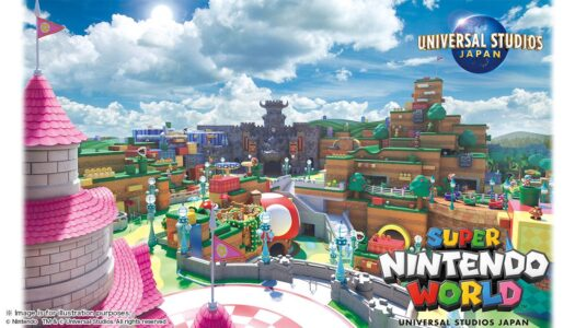 Details of Super Nintendo World attractions unveiled