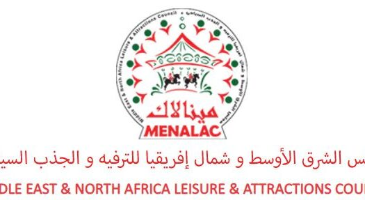 MENALAC announces new board and new logo