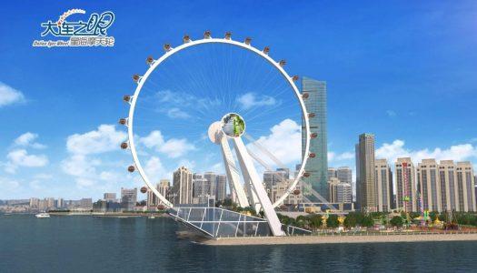 Huge Ferris Wheel to be built in Dalian, China