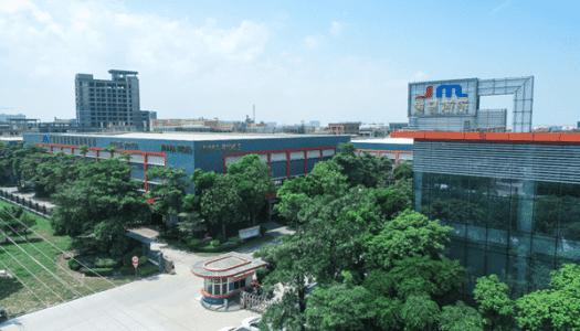 Jinma Rides to open regional headquarters in Wuhan